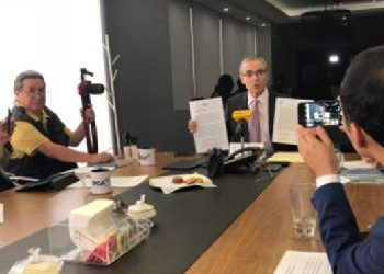 JUICIO POLÍTICO CONTRA el ex presidente de la corte, el ministro LUIS MARÍA AGUILAR Y EL MINISTRO JORGE PARDO REBOLLEDO